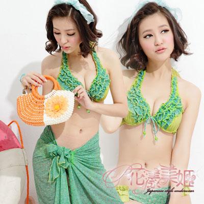花漾美姬‧淡雅芳采*金蛋糕紗三件式鋼圈泳衣(湖綠)