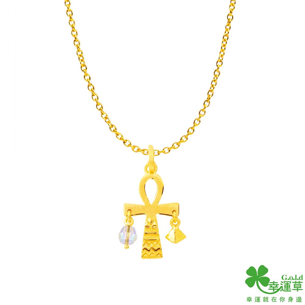 幸運草 生命之鑰黃金女墜子 送項鍊