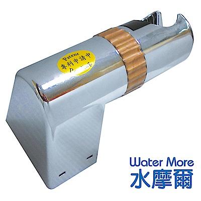 WaterMore水摩爾 免鑽孔專利360度旋轉可調角度掛座〈銀色〉