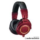 鐵三角 ATH-M50x 經典監聽耳機的特別限定版(鋼鐵紅)