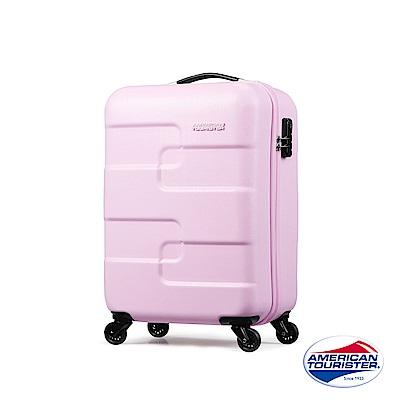 AT美國旅行者 21吋Puzzle Cube炫彩立體拼圖硬殼四輪行李箱(櫻花粉)