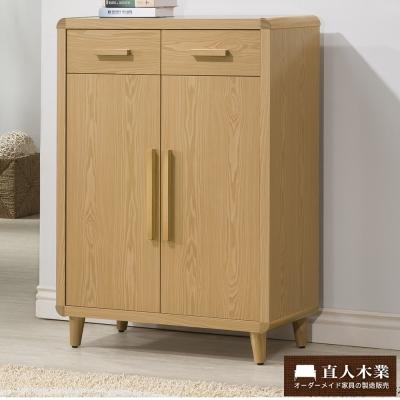 日本直人木業-FREA原木生活80CM鞋櫃 80x40x112cm