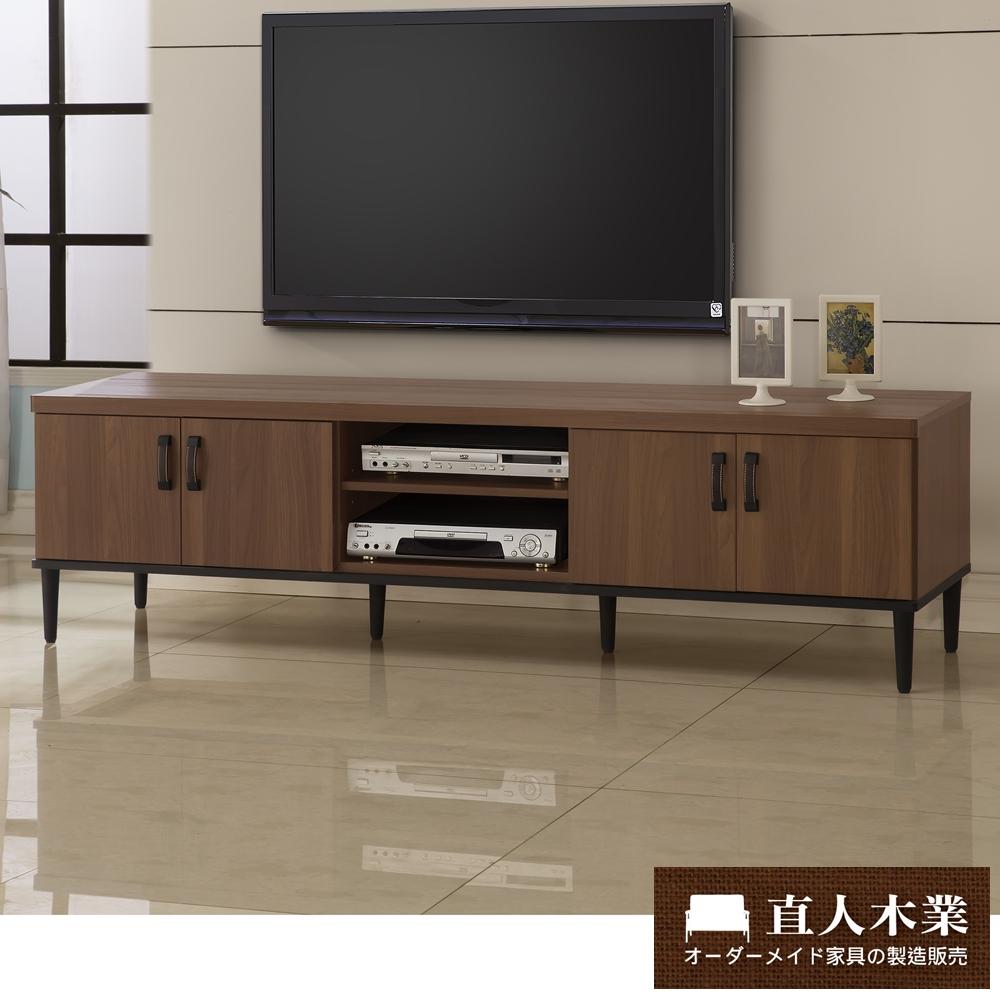 日本直人木業-Industry簡約生活180CM電視櫃