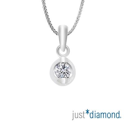 Just Diamond 8分18K金鑽石吊墜-煥采