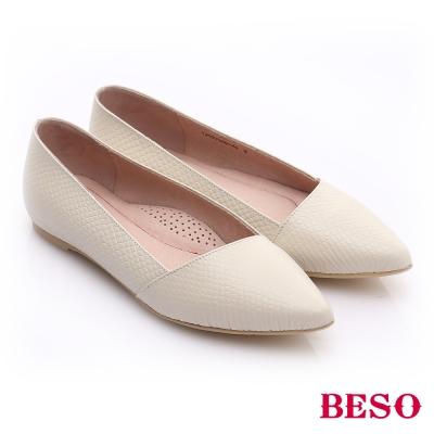 BESO-極簡風格-真皮斜口厚軟墊平底鞋-米
