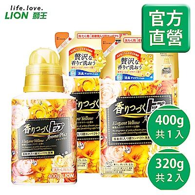 日本獅王LION 香水柔軟超濃縮洗衣精 1+2組合