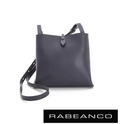 RABEANCO 迷時尚牛皮系列經典方型肩背包 - 深藍