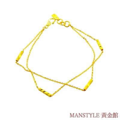 MANSTYLE 單純 黃金手鍊 (約0.99錢)