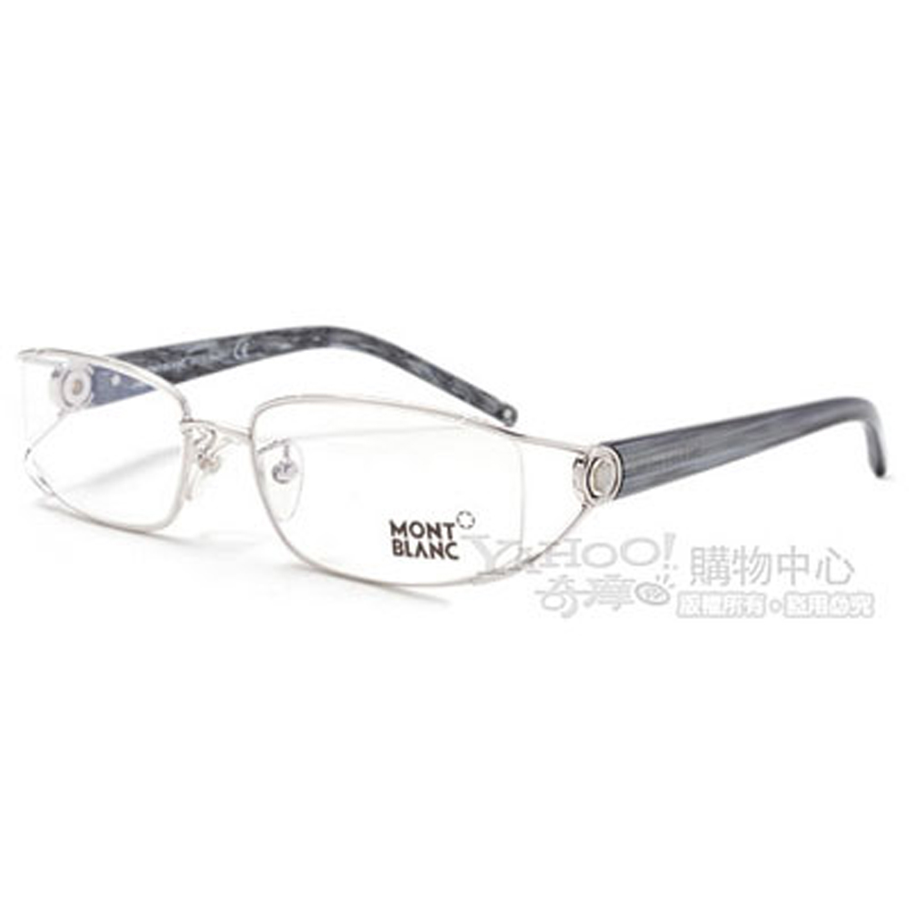 MONTBLANC 萬寶龍時尚光學眼鏡(MB200)銀色