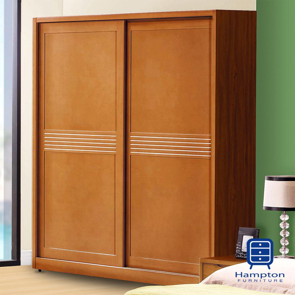 漢妮Hampton皮爾斯系列柚木色7尺衣櫃-212x60.5x197cm