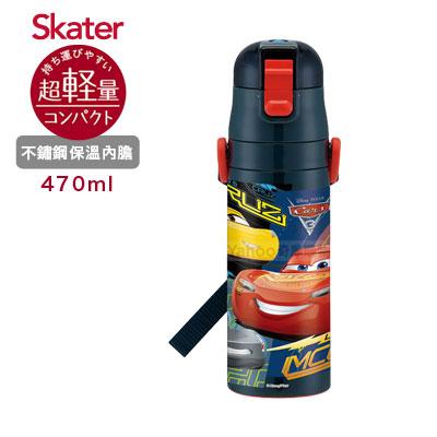 日本Skater不鏽鋼直飲保溫水壺(470ml)閃電麥昆SPEED