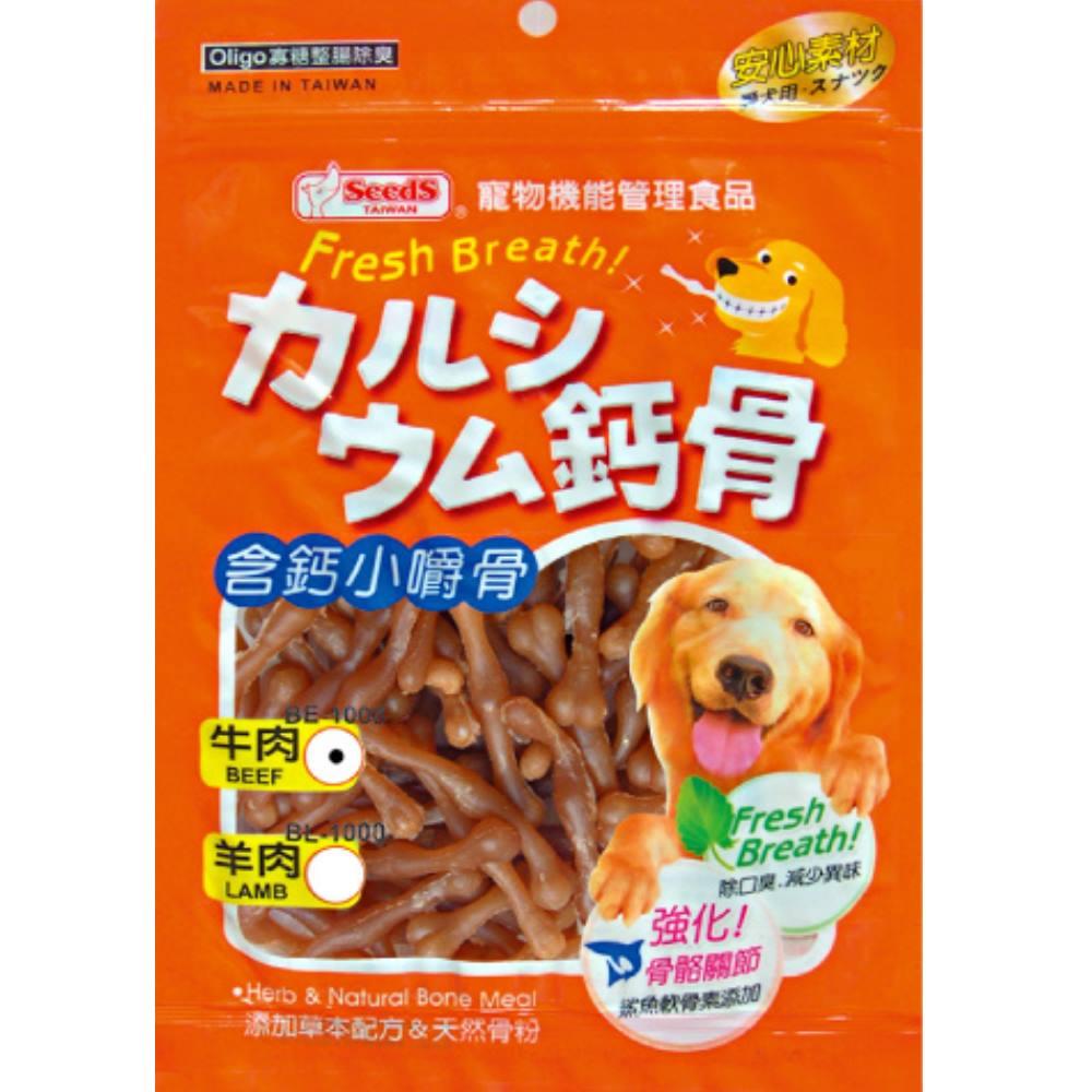 聖萊西Seeds 含鈣小嚼骨-牛肉 300g《單包》