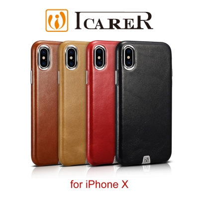ICARER 復古系列 iPhone X 單底背蓋手工真皮保護套
