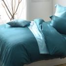 Cozy inn 簡單純色-孔雀藍-200織精梳棉被套(雙人)