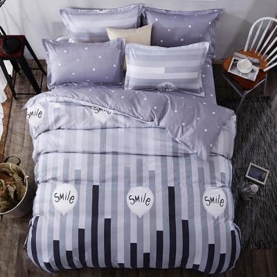 Alieen 個性印花 四件式涼被床包組 加大 音律