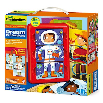 4M天才寶貝系列 - 我的夢想職業
