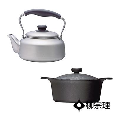 日本柳宗理-南部鐵器雙耳深鍋組