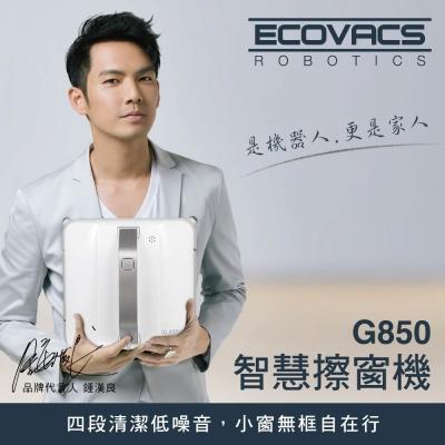 ECOVACS智慧擦窗機器人-G850