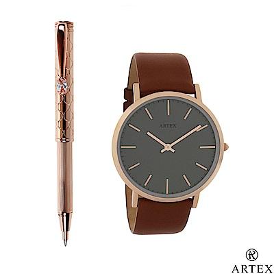 ARTEX 鍾愛伸縮原子筆+手錶 雙組合/ 波紋
