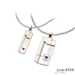 J'code真愛密碼 甜蜜互動純銀成對墜子 送白鋼項鍊