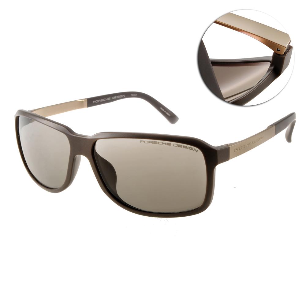 Porsche Design太陽眼鏡 完美競速/霧棕-金#PO8555 D