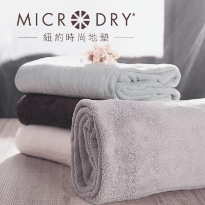 MicroDry 舒適快乾浴巾1件-灰姑娘