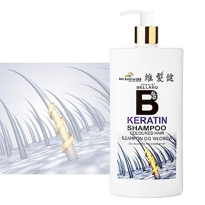 A+ 維髮健 BELLARO髮質調理洗髮精 角蛋白配方500ml