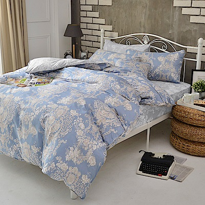 英國Abelia 蘭陵世紀 雙人純棉四件式被套床包組