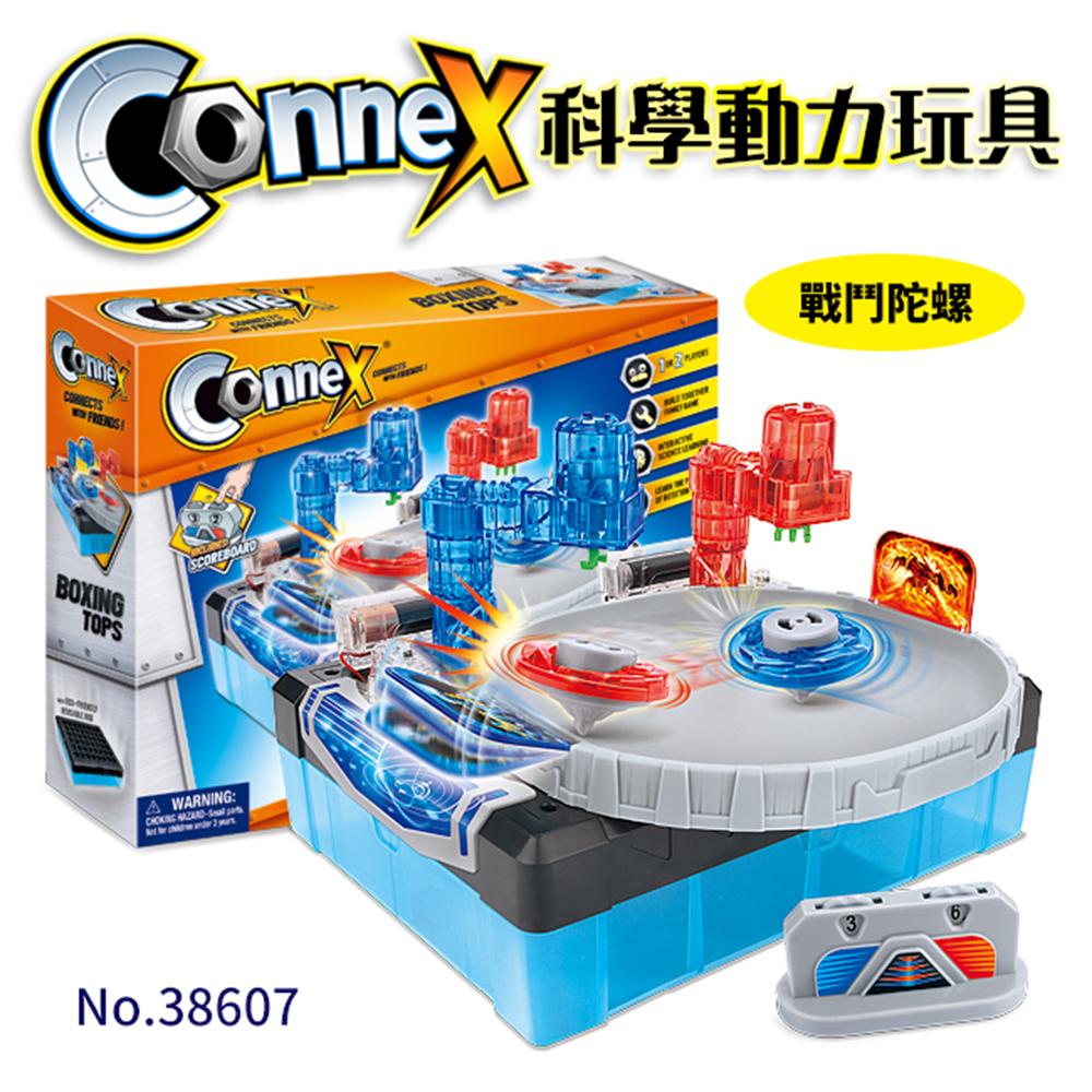 Connex科學動力玩具-戰鬥陀螺