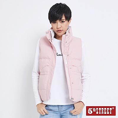 5th STREET 毛領可拆羽絨背心-女-粉色