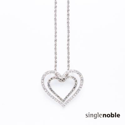 獨身貴族 心中藏愛雙層愛心縷空飾鑽項鍊(1色)