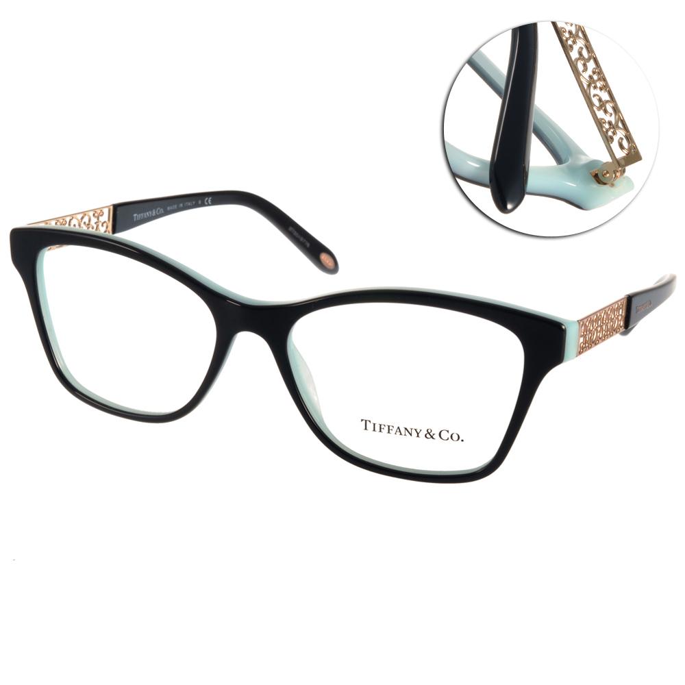 Tiffany&CO.眼鏡 浪漫藤花系列/黑-金#TF2130 8055