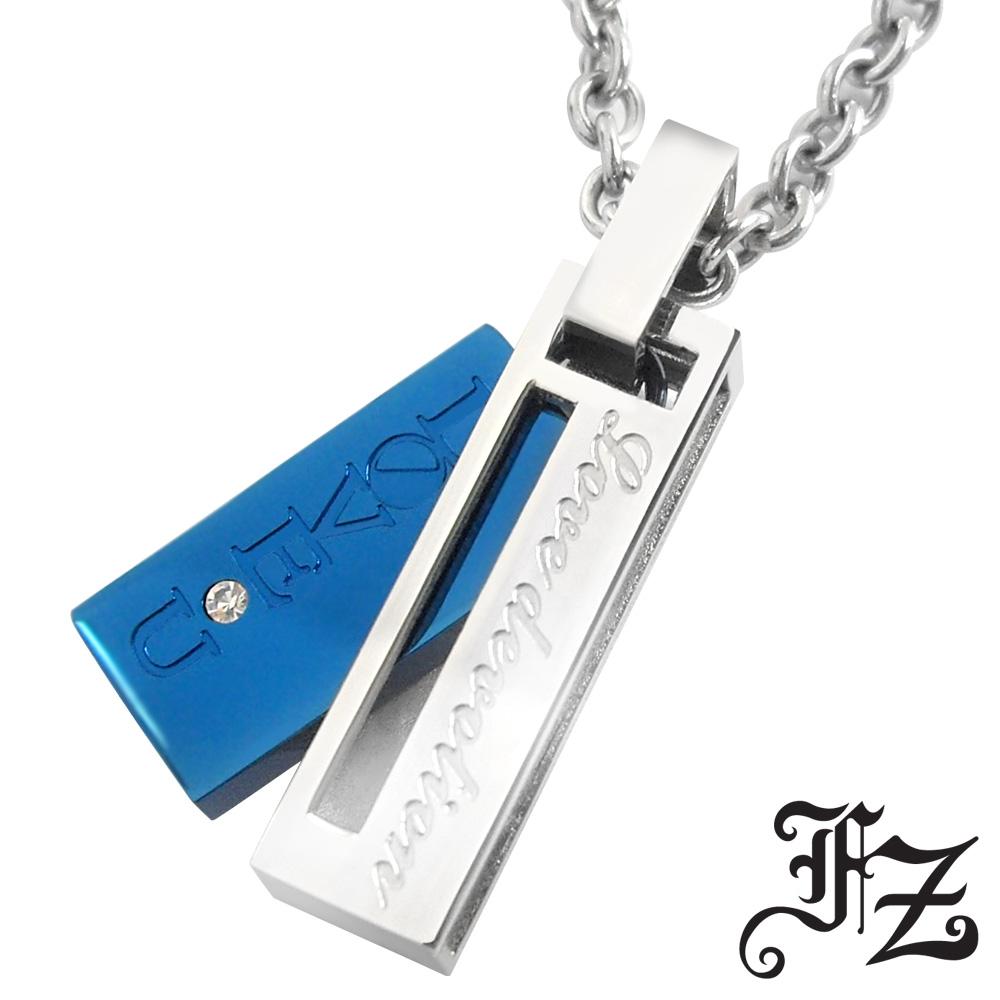【FZ】愛情密約白鋼項鍊(小款藍鋼)