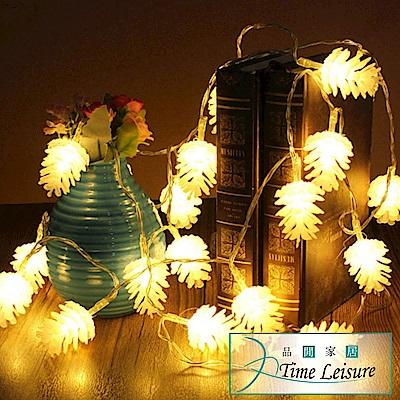 Time Leisure LED派對佈置/耶誕聖誕燈飾燈串(松果/暖白/ 2 M)