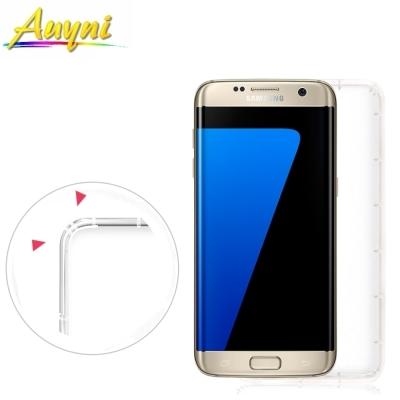 Auyni Samsung Galaxy S7 Edge (5.5吋) 空壓氣墊...