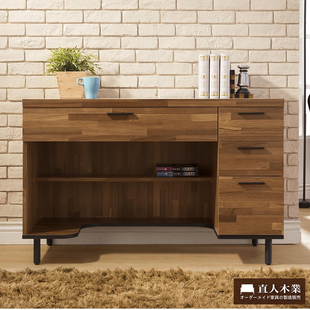 日本直人木業-Hardwood工業生活120CM書桌 120x60x76cm