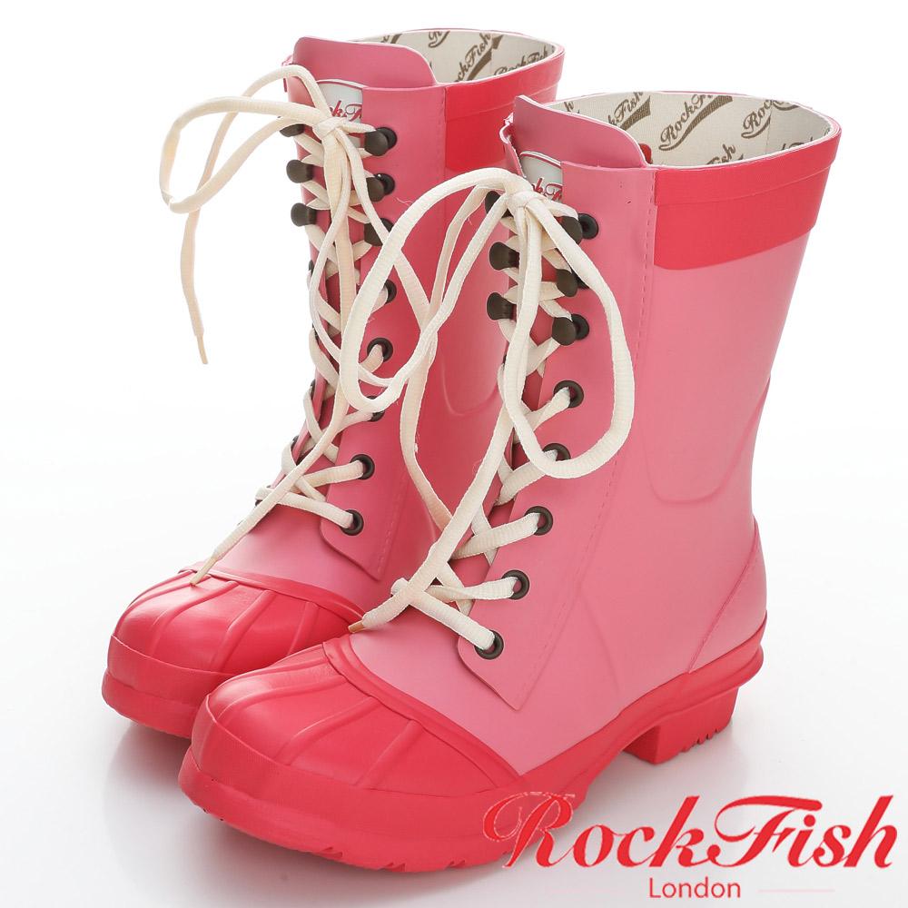 ROCKFISH 中性帥氣風短筒綁帶雨靴 摩登系列 甜心粉