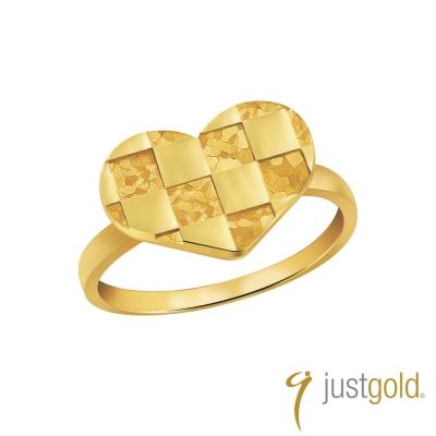 鎮金店Just Gold馬賽克戀曲系列-純金戒指