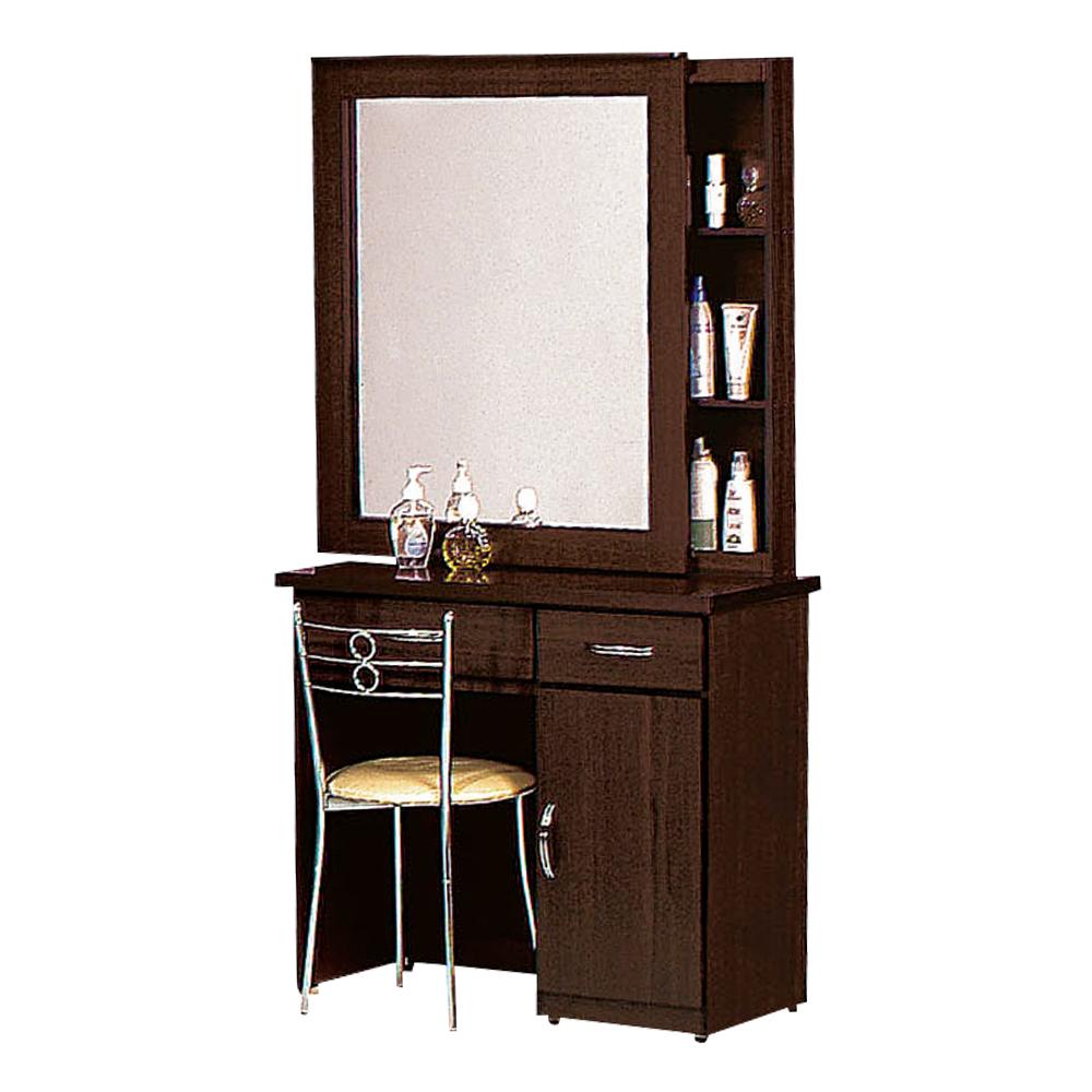 Bernice 薇納胡桃2.8尺化妝鏡台 桌椅組