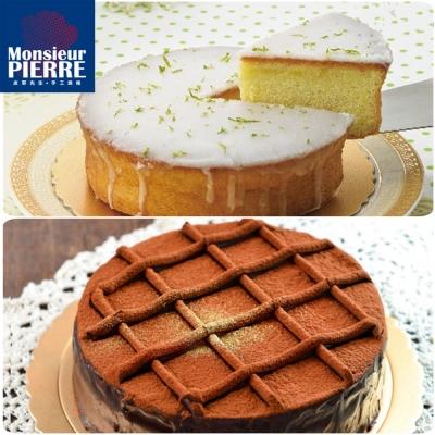 皮耶先生 鄉村檸檬蛋糕(6吋/入)+特濃古典甘那許蛋糕(6吋/入)