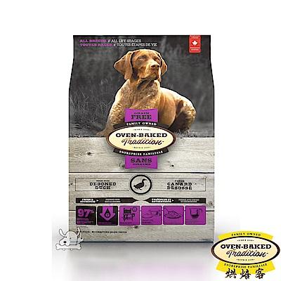 Oven-Baked烘焙客  無榖鷹嘴豆鴨 全犬 天然糧 大顆粒 23磅 X 1包