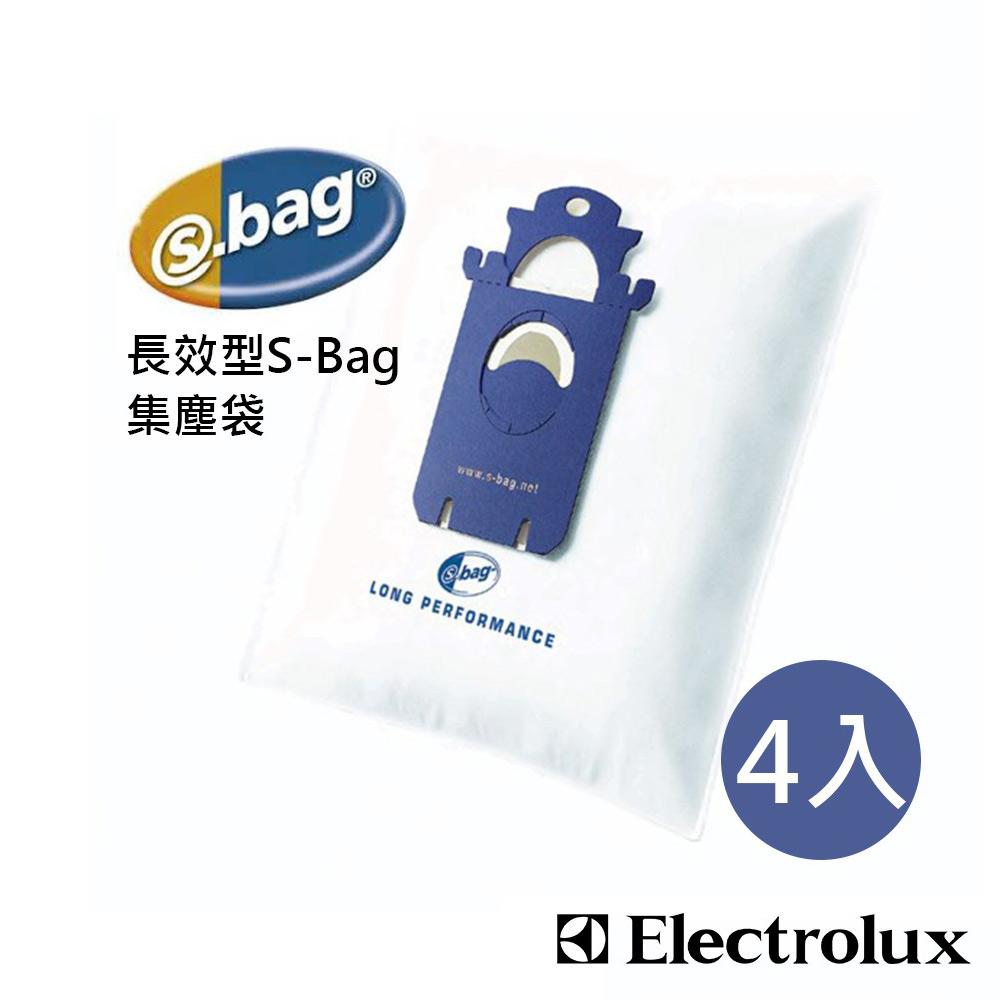 伊萊克斯 S-BAG 長效型集塵袋 E201