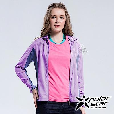 PolarStar 女 休閒抗UV連帽外套 防曬遮陽『粉紫』P18110