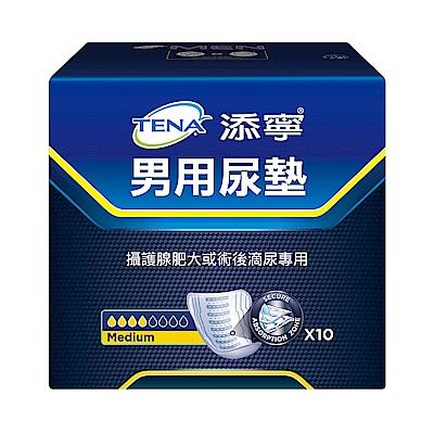 添寧男用尿墊(10片/包)