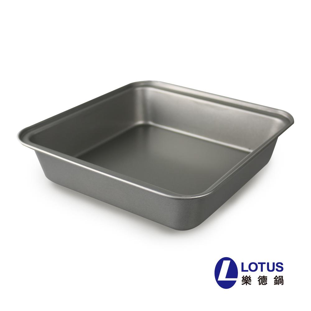 LOTUS樂德  方型烤盤(23x22x5cm)