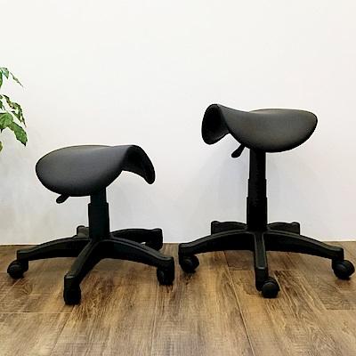 Amos-馬鞍凳升降旋轉椅(53x40x56)