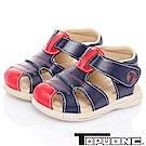 TOPUONE 手工款牛皮超纖減壓防滑學步涼鞋童鞋-藍