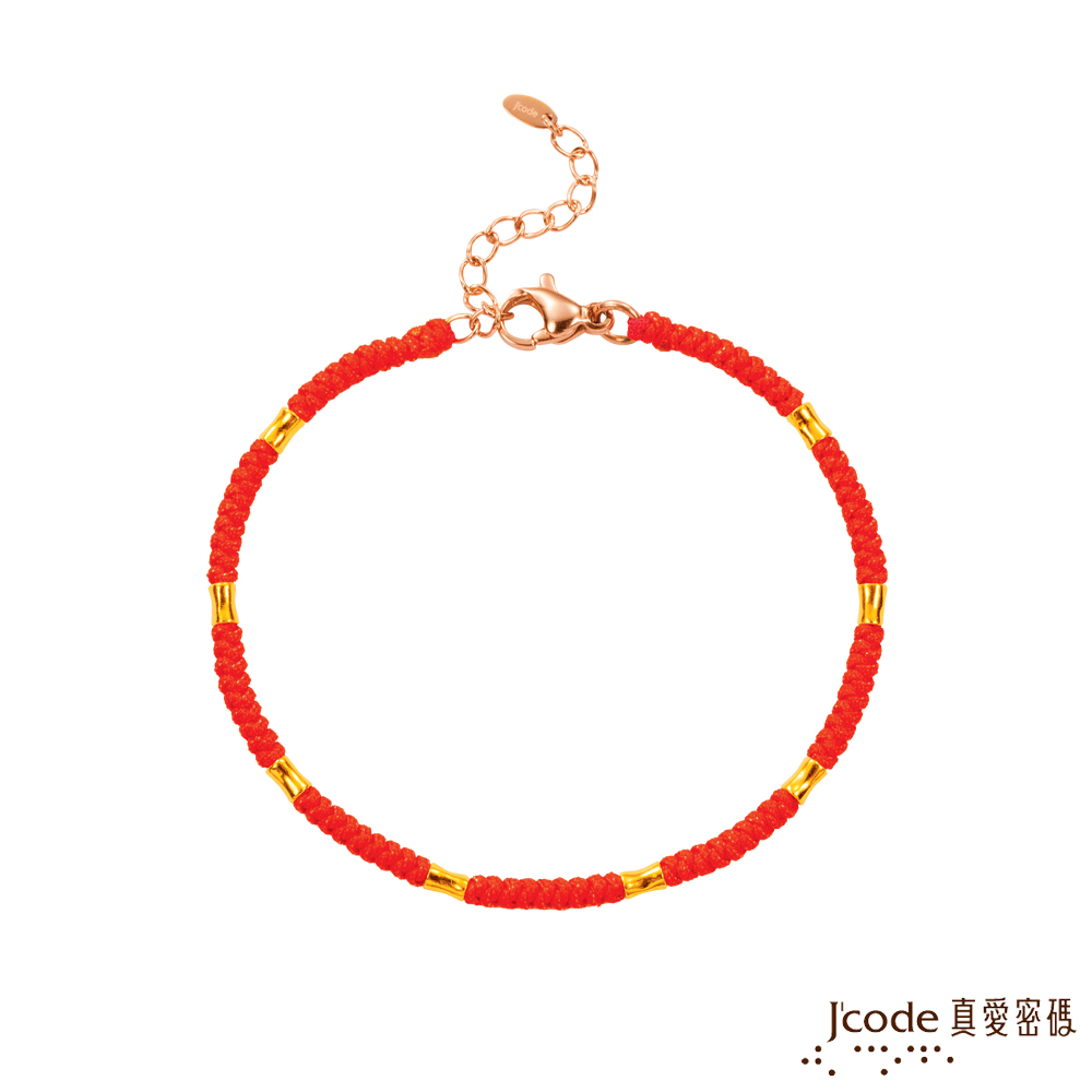 J'code真愛密碼 節節高升黃金/紅色編繩手鍊-小