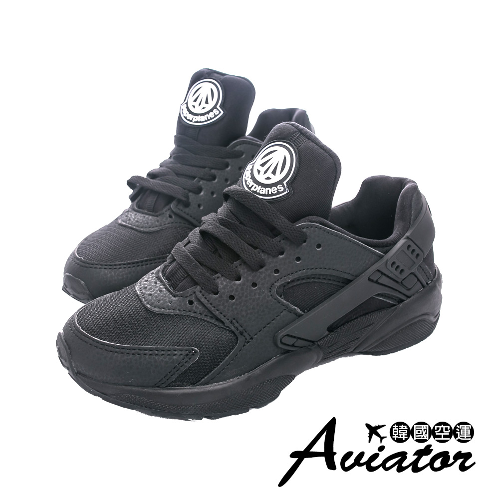 Aviator*韓國空運-PAPERPLANES正韓製流線配色透氣網布運動鞋-黑