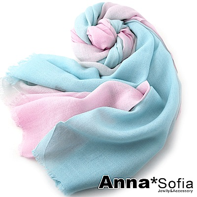 AnnaSofia 漸層紛色 薄款純羊毛長圍巾(水藍粉)